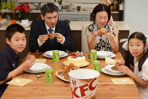 Japón - Banquete en Kentucky Fried Chicke Foto- de10.mx